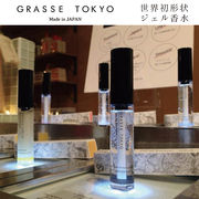 GRASSE TOKYO オードパルファン(ジェル香水) 9g Gel Eau de Parfum グラーストウキョウ