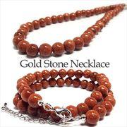 天然石 ネックレス ゴールドストーン 金砂石 《SION パワーストーン 天然石》