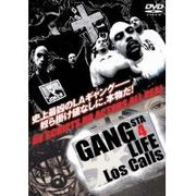 DVD GANGSTA 4 LIFE