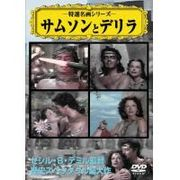 VCDD-38・39・41~46・48・49 なつかしの映画4