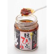 はぁっ ひぃ ふぅ 食べるラー油 3個セット