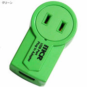 USB Port Plug in Adapter