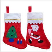 クリスマスソックス  クリスマスブーツ  クリスマス  サンタ  サンタクロース  22g