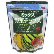 フジサワ ミックス野菜チップス(100g) ×10個