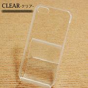 大特価B品]セットで1円!  iPhone5/5S 用カバー  3色
