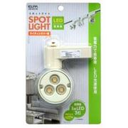 LEDダクトライト LRS-K3(IV)