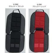 シーエー産商 自動車座席シート ゲットシーズダブルクッション W/C Q-2062・ブラック×ブラック