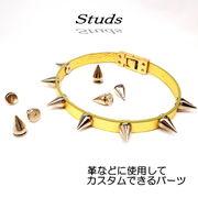 スタッズ★SK-Trade