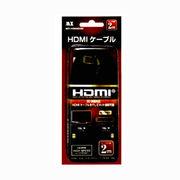 HDMIケーブル(タイプA⇔タイプA)2m MXV-HDMI 20HSE