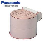 Panasonic マイヤー毛布用洗濯ネット AXW22I-8200