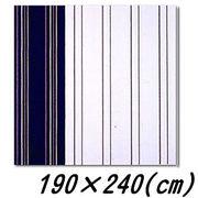【メーカー直送】 モダンライン 国産ラグマット アイボリー 190×240(cm)