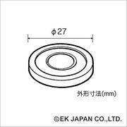 【工作周辺パーツ】薄型スピーカ[Φ27mm]