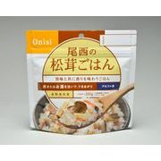 【Onisi】尾西 アルファ米 保存食 松茸ごはん1401SE 50食分×2セット 保存期間5年 (日本製)