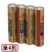 アイリスオーヤマ 大容量アルカリ乾電池 単4形4本パック LR03IRB-4S