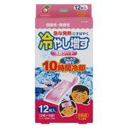 冷やし増す 冷却シート12枚入り 子供用 ももの香り /日本製 sangost