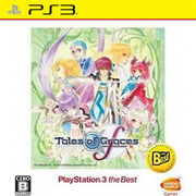 [PS3用ソフト] テイルズ オブ グレイセス エフ PlayStation3 the Best BLJS-50035