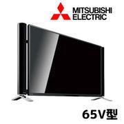 LCD-65LS1 三菱電機 液晶テレビ 65V型