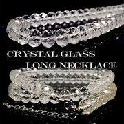 クリスタルガラス カット ロングネックレス クリア《SION パワーストーン 天然石》