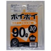●☆ ポリ袋90L(透明) P9004-41 厚0.04mm 10枚×30冊 1冊あたり243円(税抜) 07108