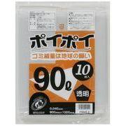 ●☆ ポリ袋90L(透明) P9045-4 厚0.045mm 10枚×30冊 1冊あたり265円(税抜) 07103