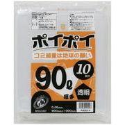 ●☆ ポリ袋90L(透明) P9005-4 厚0.05mm 10枚×30冊 1冊あたり289円(税抜) 03248