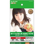 エレコム 高光沢紙 格調高い高光沢紙(KGサイズ/100枚) EJK-NANKG100