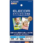 エレコム エプソンプリンタ対応光沢紙(L判/100枚) EJK-EGNL100