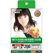 エレコム 高光沢紙 格調高い高光沢紙(L判/200枚) EJK-NANL200