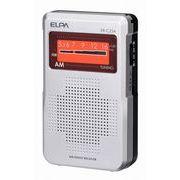 ELPAAM専用コンパクトラジオER-C23A