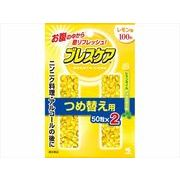 ブレスケア つめ替用 レモン 【 小林製薬 】 【 マウスウォッシュ 】