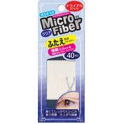 マイクロファイバーEX トライアルセット【ネイル】【コスメ】/ネイル