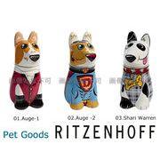 【リッツェンホフ】ペット デザイン 犬用 フードキャニスター  全3種