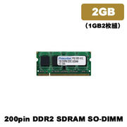 プリンストン PDN2/800-A1GX2 PC2-6400 2GB 200pin DDR2 SO-DIMM(1GB2枚組)
