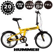 【新商品】★自転車★20インチ★折畳み★変速6段★ハマー★ HUMMER FサスFDB20 6S