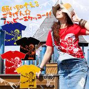 オリジナル ハッピーキャッチエケコTシャツ【型番号:1-we1-10a】