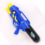 強力水鉄砲 ブルーストライク BLUE STRIKE