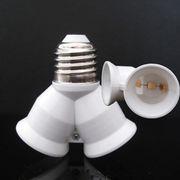 口金変換アダプター E26→E26×2 電球ソケット変換アダプター [商品1点]