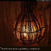 【SALE】ジャカ×ラタン壁掛けたまねぎランプ【型番号:17-bx18-1a】