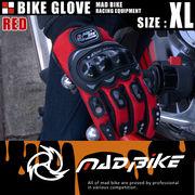 硬質プロテクターモデル バイクグローブ 手袋 赤 XLサイズ