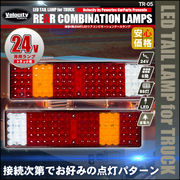 �g���b�N LED�e�[�������v 24V LED86�� ���A�R���r�l�[�V���������v �Ԟ��C�g ���E2�ƒZ�b�g