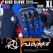 硬質プロテクターモデル バイクグローブ 手袋 青 XLサイズ