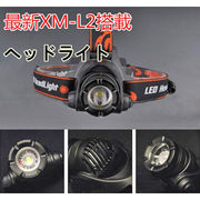 CREE XM-L2 U2 �̗p ����2500lm 3���[�h LED �w�b�h���C�g