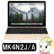 Apple MacBook 1200/12 SSD 512GB MK4N2J/A ゴールド