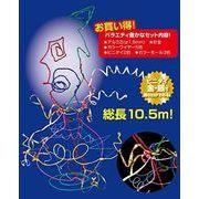【新生活】【ATC】●カラフル針金5種類15本セット(10.5m) [505]