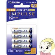 ニッケル水素電池 単4形 4本入 東芝 IMPULSE 高容量タイプ TNH-4AH-4P
