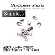 ステンレス★バチカン★SK-Trade