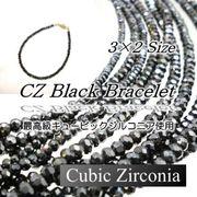 キュービックジルコニア★ブラックブレスレット3×2★SK-Trade