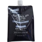 スカルプケア 薬用シャンプー ノンシリコンタイプ 大容量 詰替用 1000mL