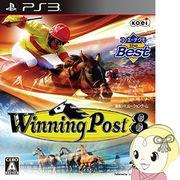 【PS3用ソフト】 コーエーテクモ the Best Winning Post 8 BLJM-61302