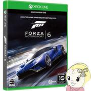 【Xbox One用ソフト】 Forza Motorsport 6 RK2-00041